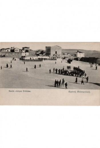 Κρητική Πολιτικοφυλακή