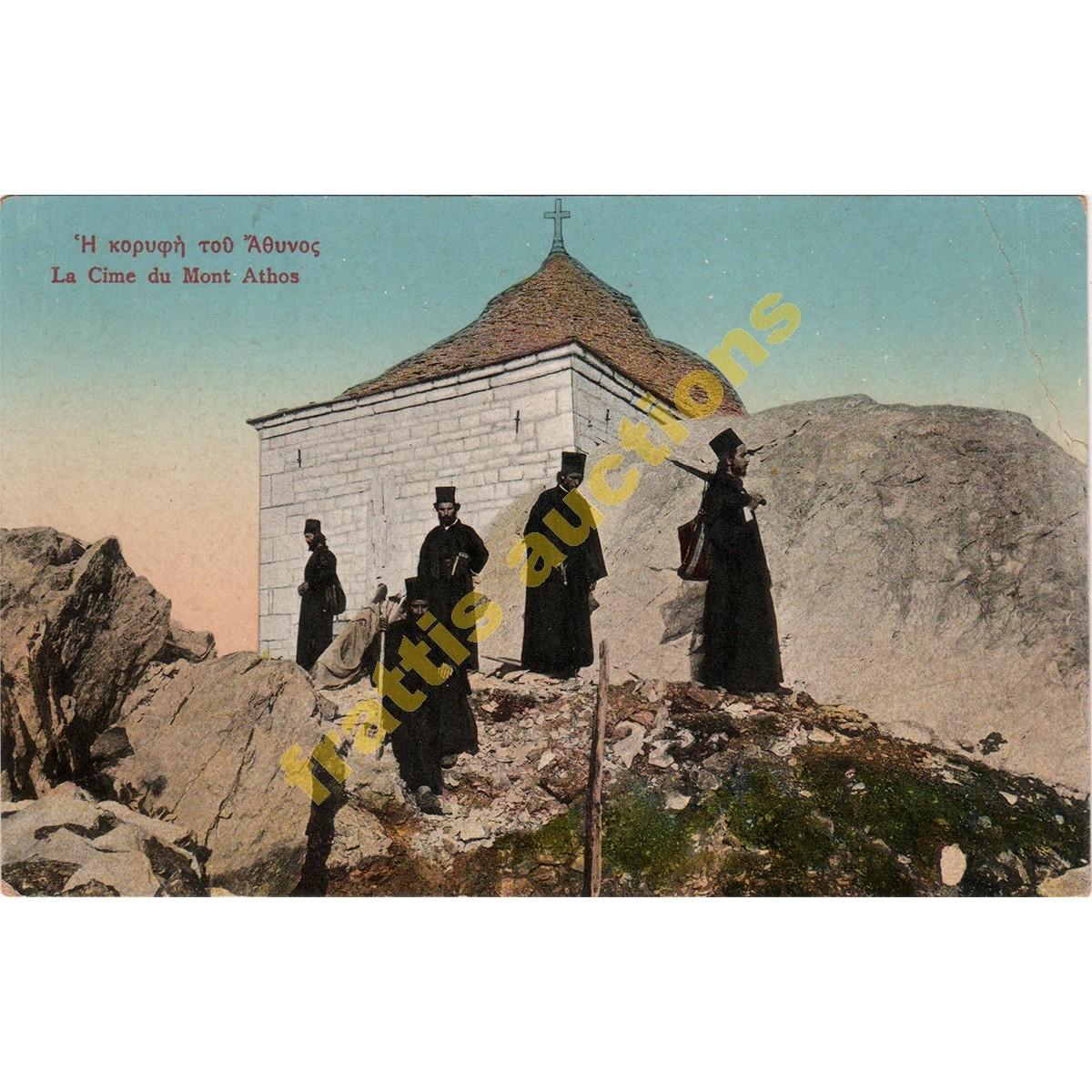 Η κορυφή του Αθυνος, Λάββας Σερομονάκος & Λυνοδία, 15822