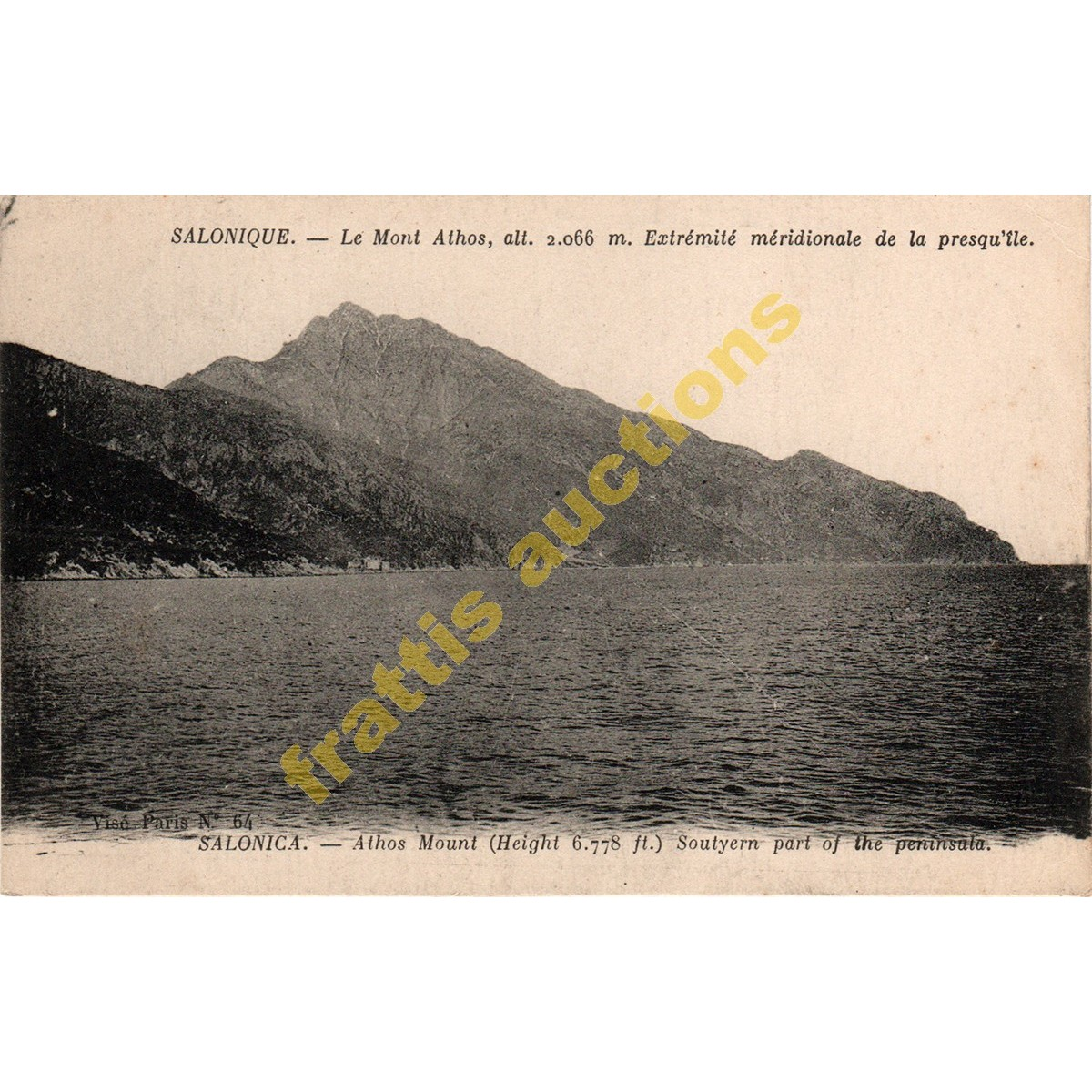 SALONIQUE - Le Mont Athos, alt. 2.066m.