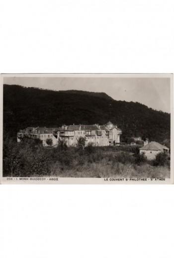 Ι.Μ. ΦΙΛΟΘΕΟΥ, 204, Photo...