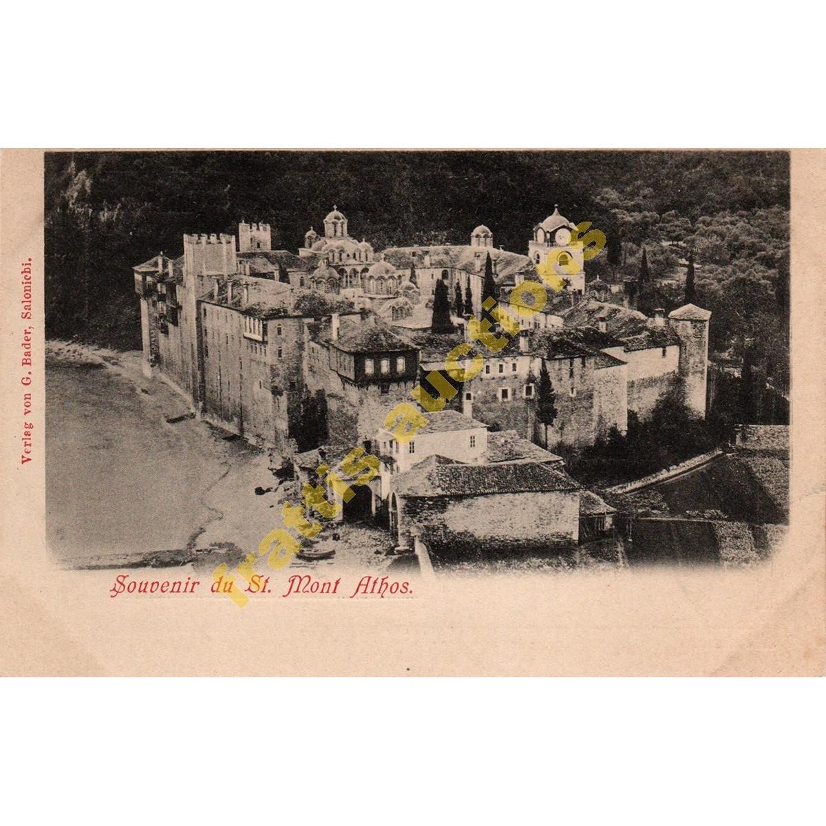 Ι.Μ. ΕΣΦΙΓΜΕΝΟΥ, Souvenir du St. Mont Athos, Verlag von G. Bader, Solonichi.