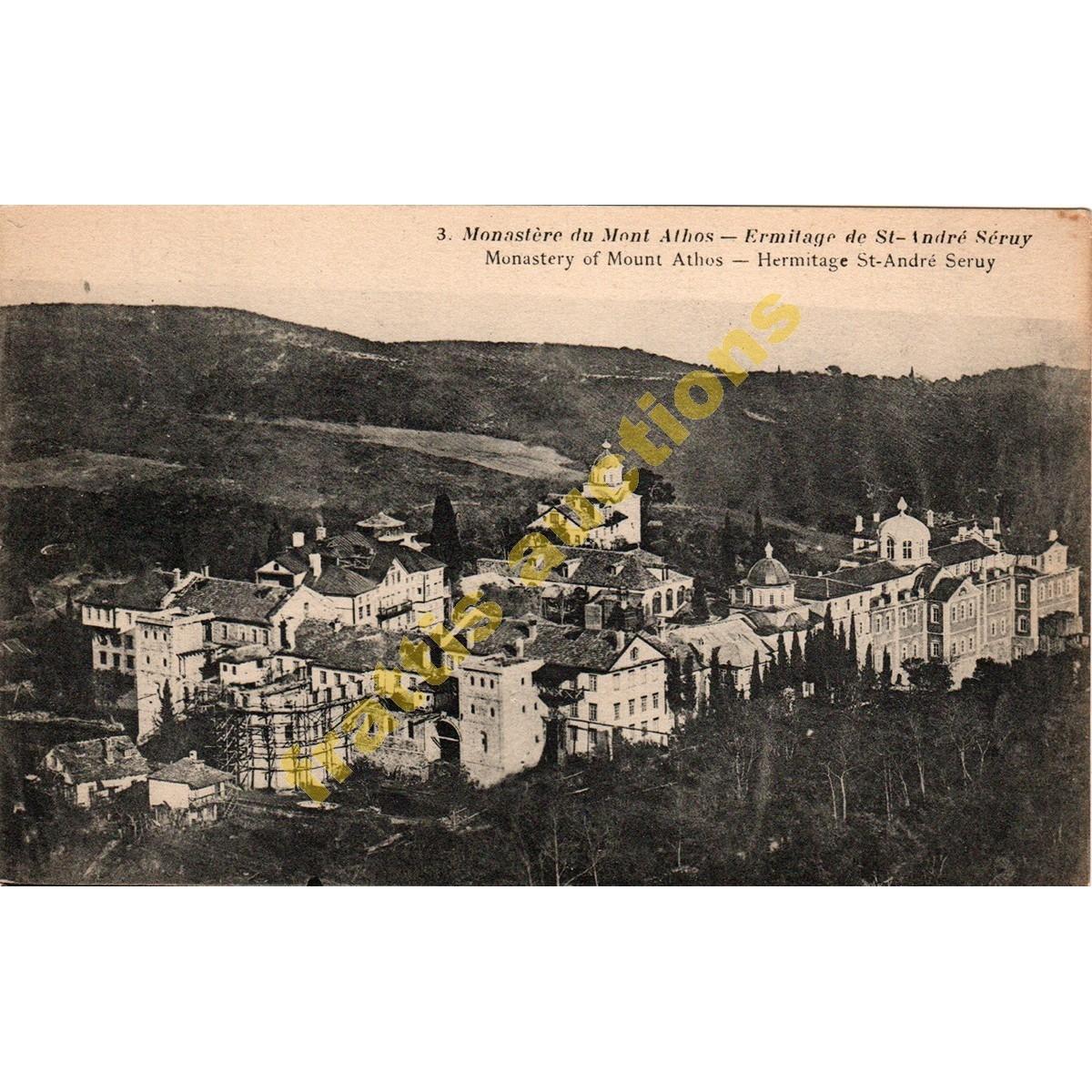 MONASTERY OF MOUNT ATHOS - HERMITAGE St. ANDRE SERUY, Baudiniere, Paris, 3