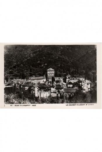 Ι.Μ. ΧΙΛΙΑΝΔΑΡΙΟΥ, 901-1