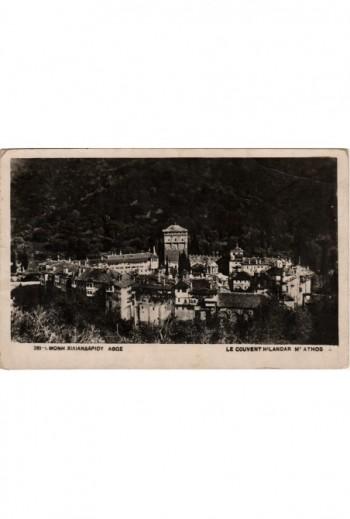 Ι.Μ. ΧΙΛΙΑΝΔΑΡΙΟΥ, 261-1,...