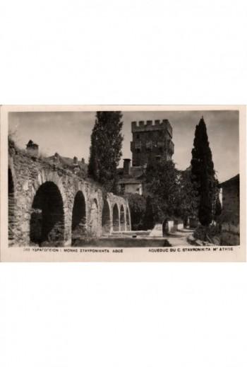 Ι.Μ. ΣTΑΥΡΟΝΙΚΗΤΑ, 269,...