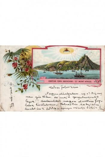 St. Mont Athos, 1900,...
