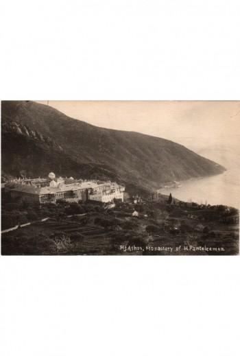Mt Athos, Monastery of H....