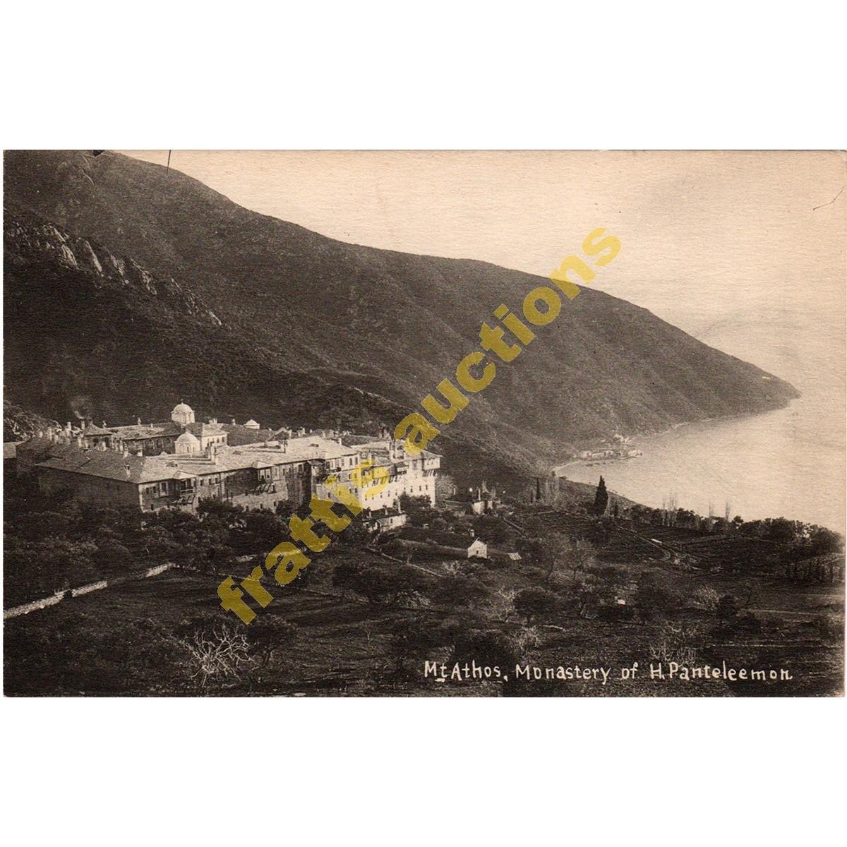 Mt Athos, Monastery of H. Panteleemon