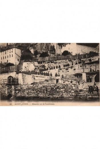 29 Mont Athos - Monastere...