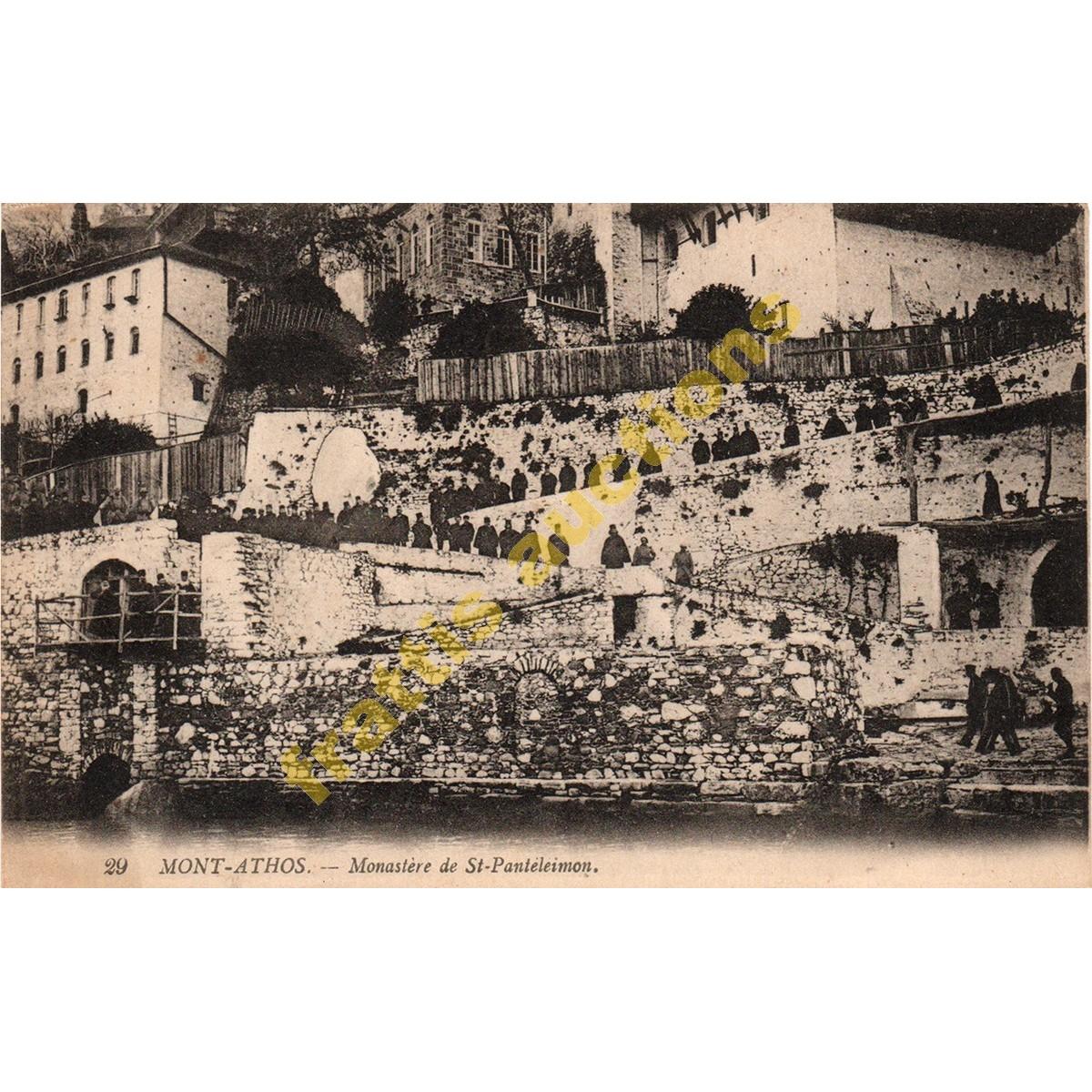 29 Mont Athos - Monastere de St Panteleimon