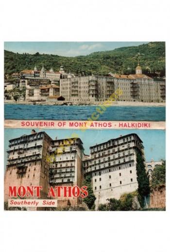 Souvenir of mont Athos,...