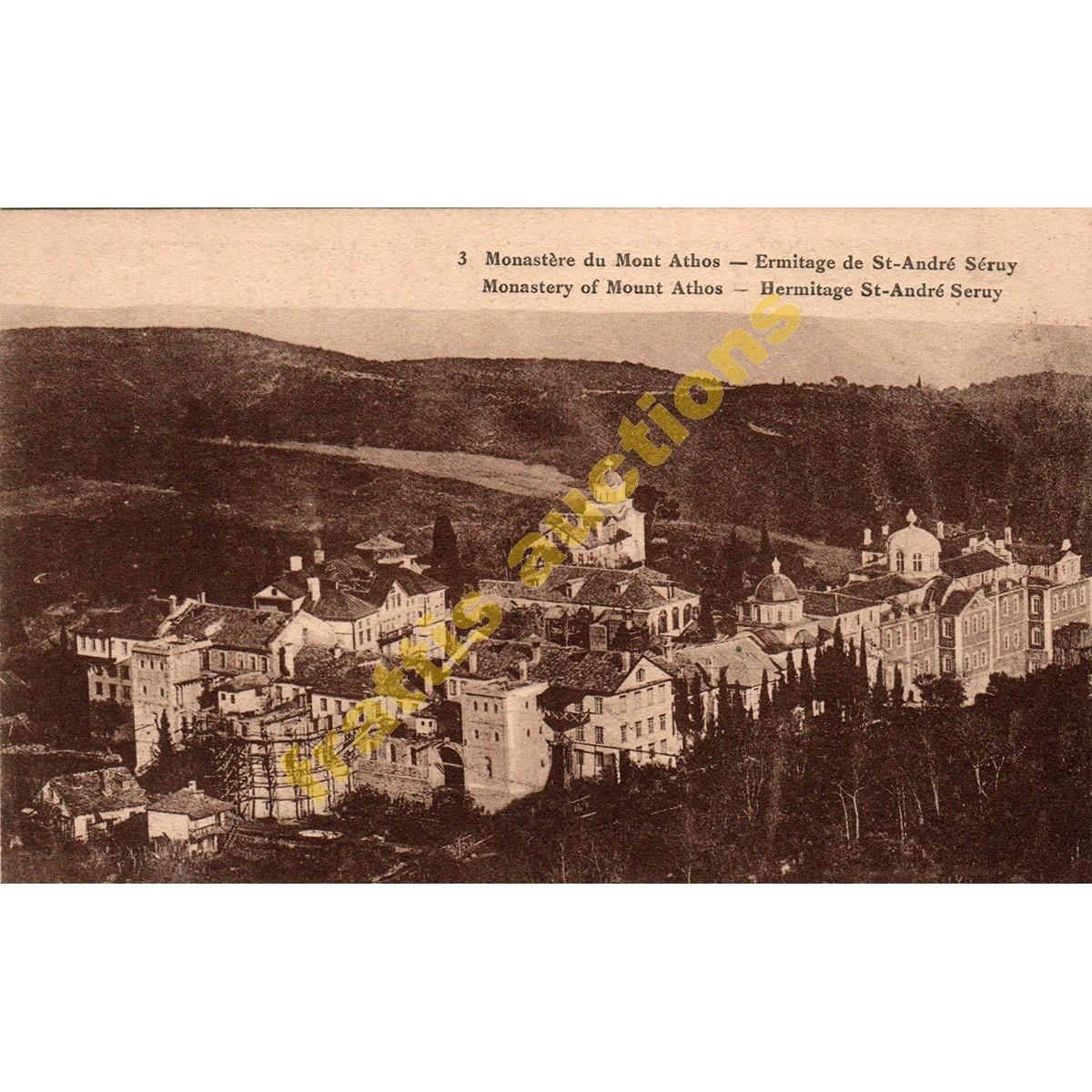 MONASTERY OF MOUNT ATHOS - HERMITAGE St. ANDRE SERUY, Parisiana, Paris, 3