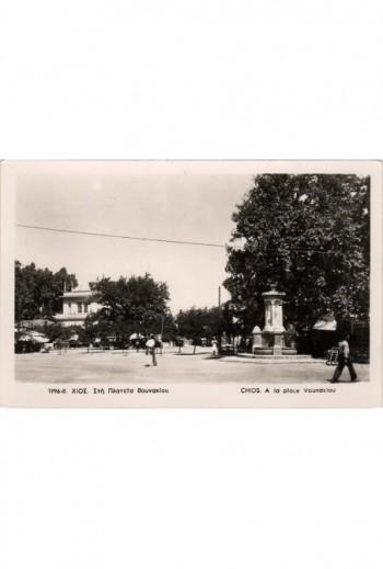 Πλατεία Βουνακίου