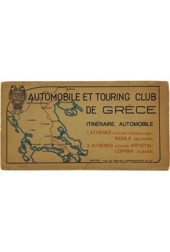 AUTOMOBILE ET TOURING CLUB...