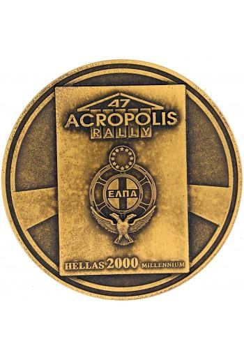 ΕΛΠΑ- 47 ACROPOLIS RALLY 2000