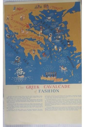 Λιθόγραφος χάρτης της...