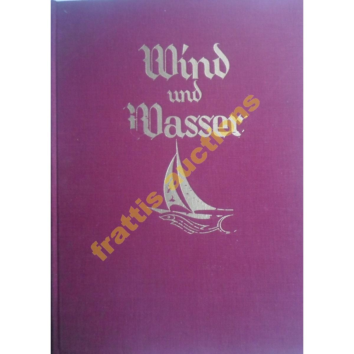 WIND UND WASSER,Manfred Curry, Μόναχο 1930, 1η έκδοση.