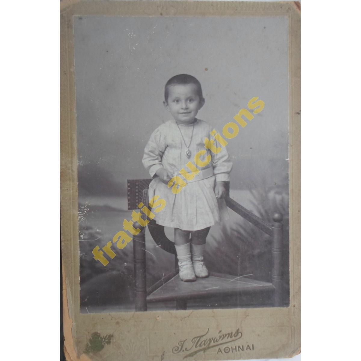 Ι. Παγώνης, φωτογραφία παιδιού χονδροχάρτονη. Αρχές 19ου αι.