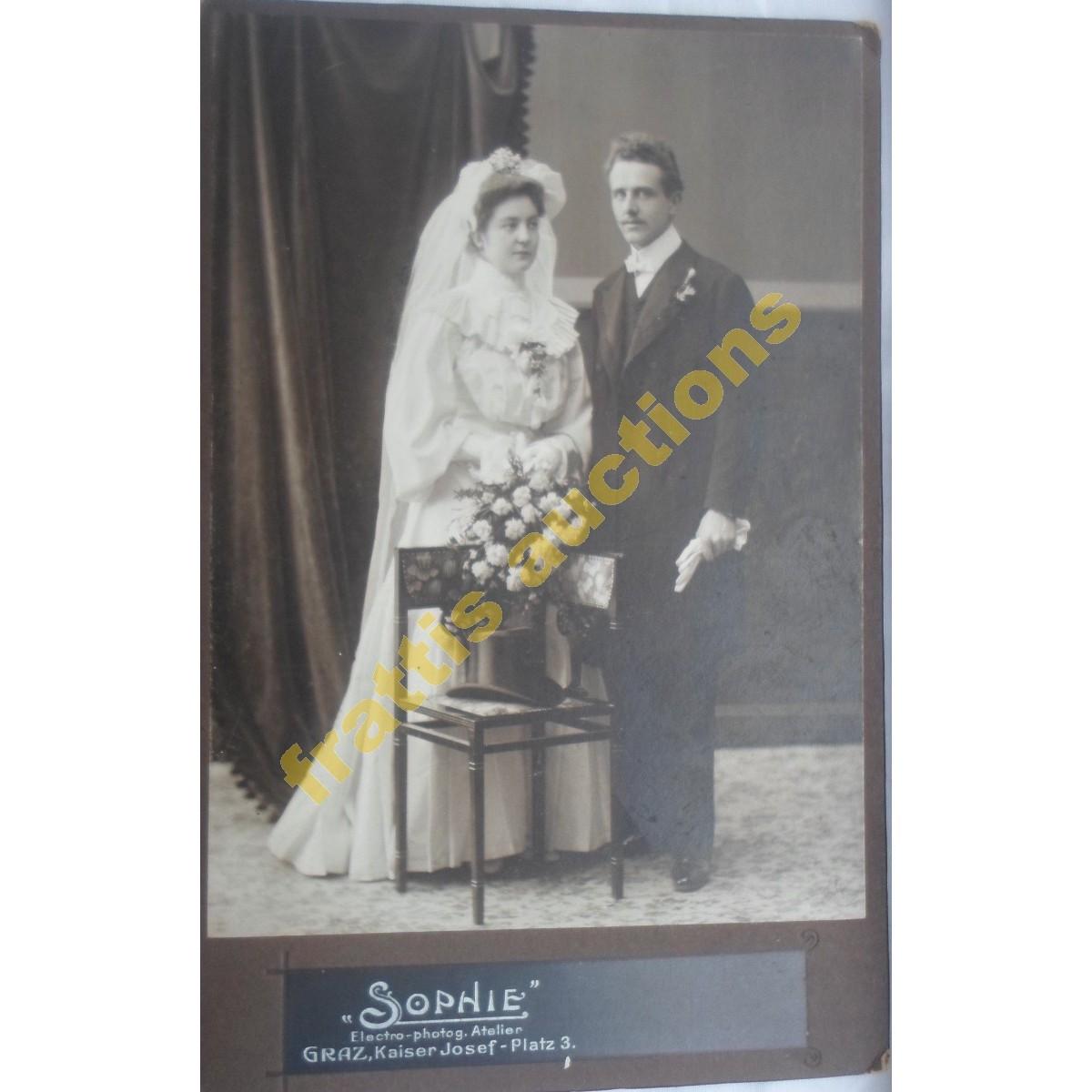 "Cabinet,νυφική φωτογραφία ζεύγους "" SOPHIE"" GRAZ"