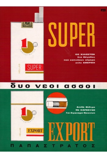 PAPASTRATOS Super, Export