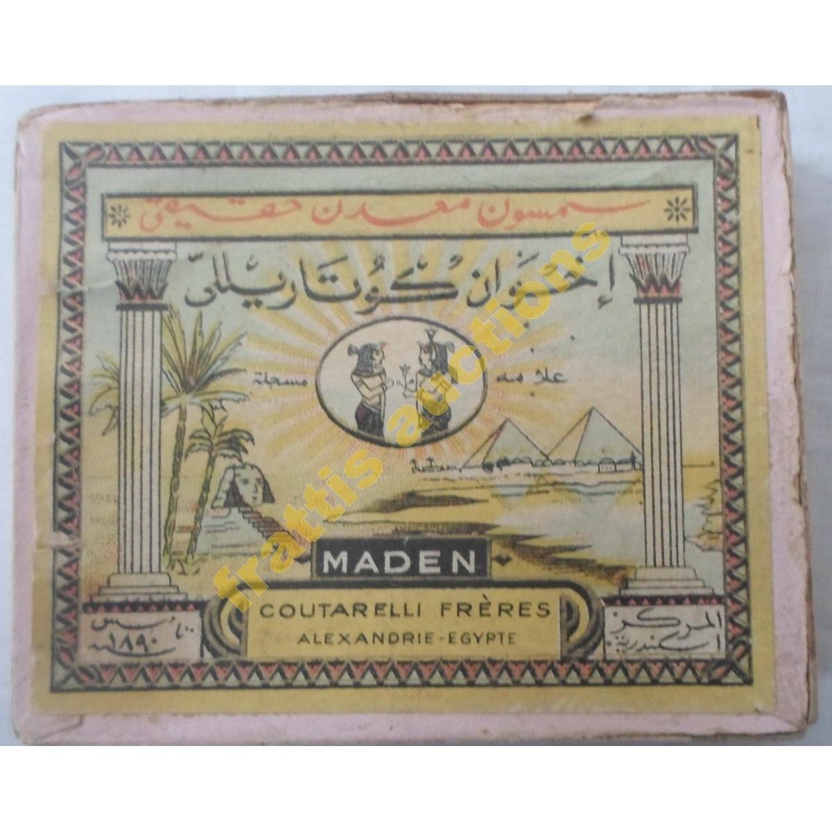 """Σιγαρέττα """" MADEN """"/ Coutarelli Brothers Egypt."""