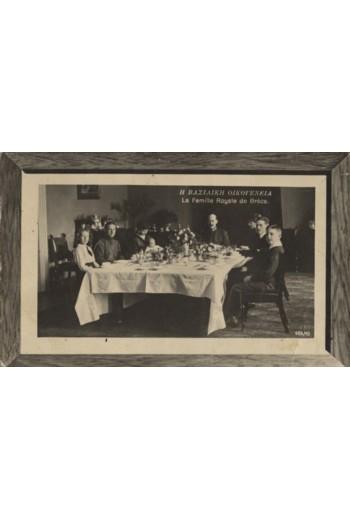 Η ΒΑΣΙΛΙΚΗ ΟΙΚΟΓΕΝΕΙΑ. 1921.