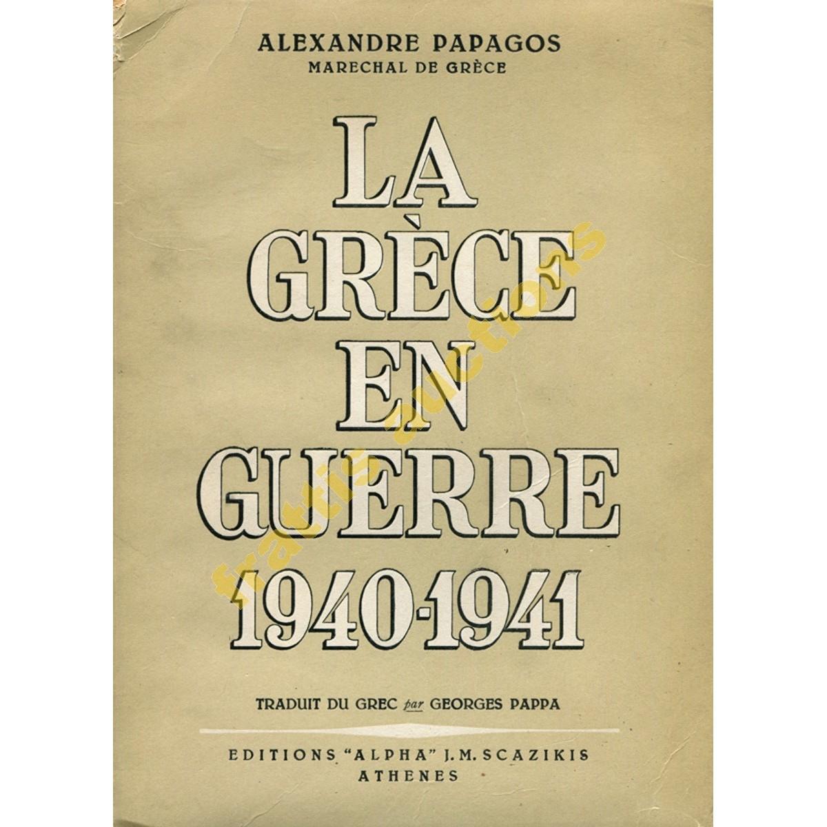 PAPAGOS ALEXANDRE