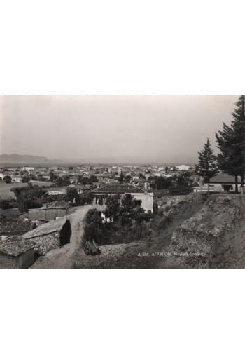 ΑΓΡΙΝΙΟ