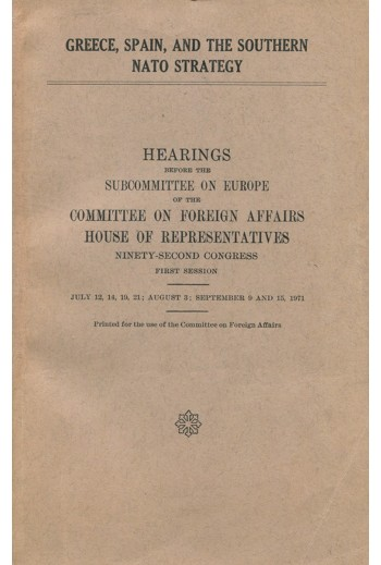 HEARINGS BEFORE THE SUBCOMMITE