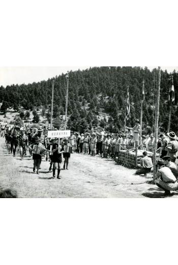 Jamboree 1963 -...