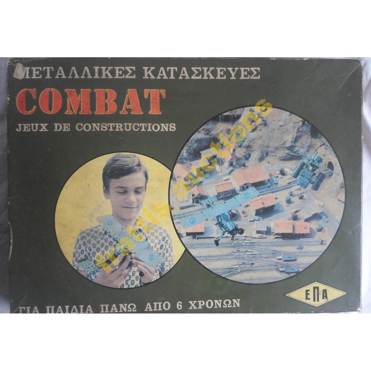 Επιτραπέζιο παιχνίδι μεταλλικών κατασκευών EPA COMBAT.