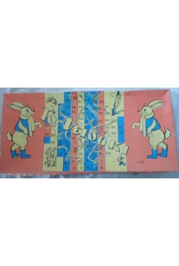 """Vintage Board Game """"Το..."""