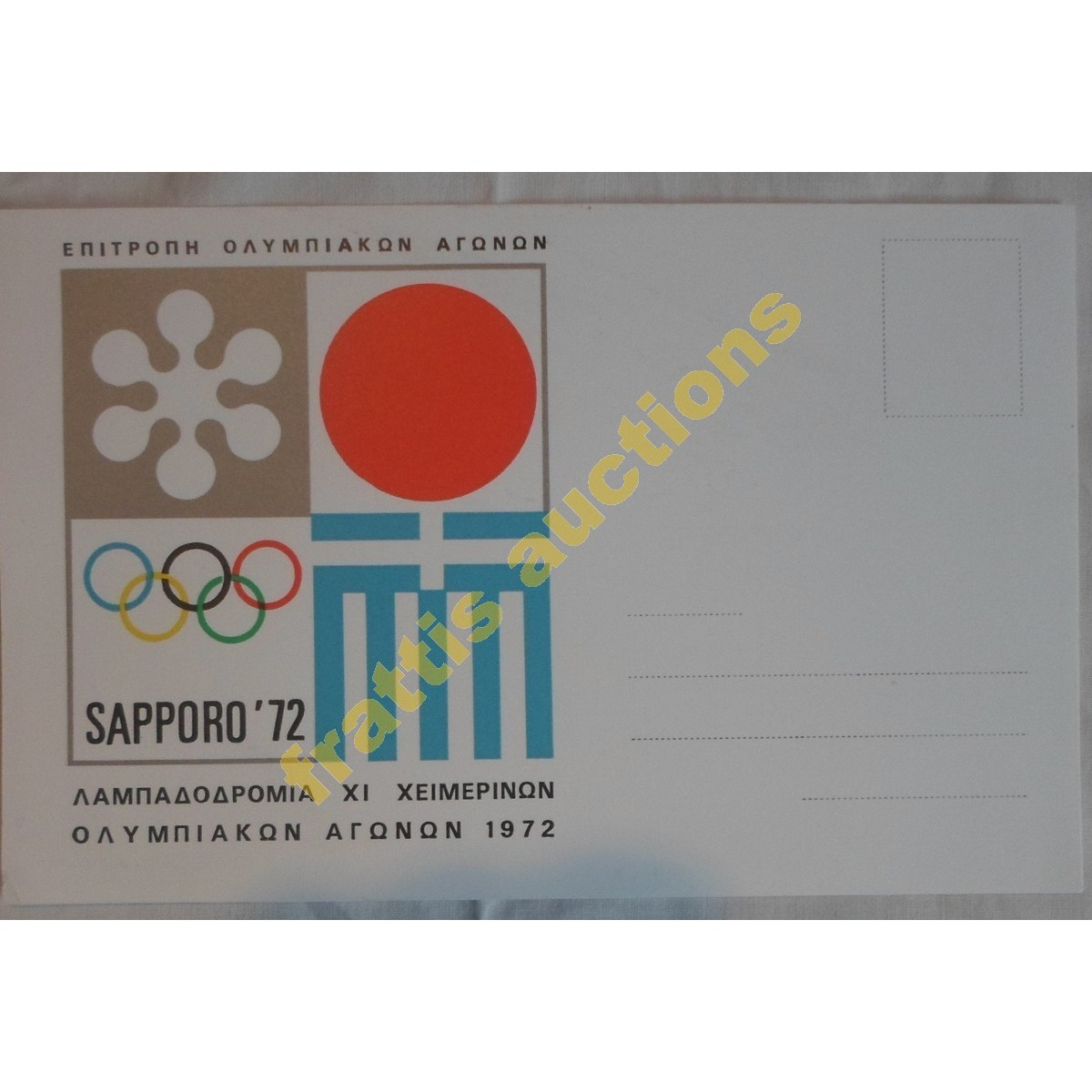 Post card, Xi Torch of the Winter Olympic Games, SAPPORO '72