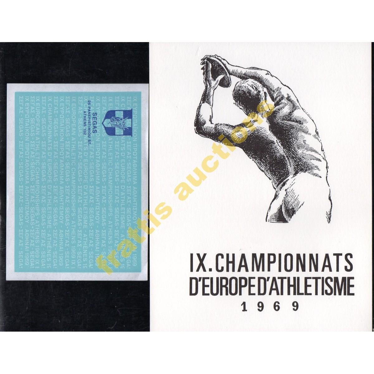 Μικρό πόστερ IX CHAMPIONNATS D' EUROPE D' ATHLETISME 1969