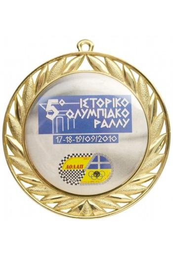 5ο Ιστορικό Ολυμπιακό Ράλλυ