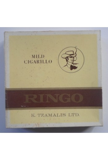 Vintage χάρτινο πακέτο των...