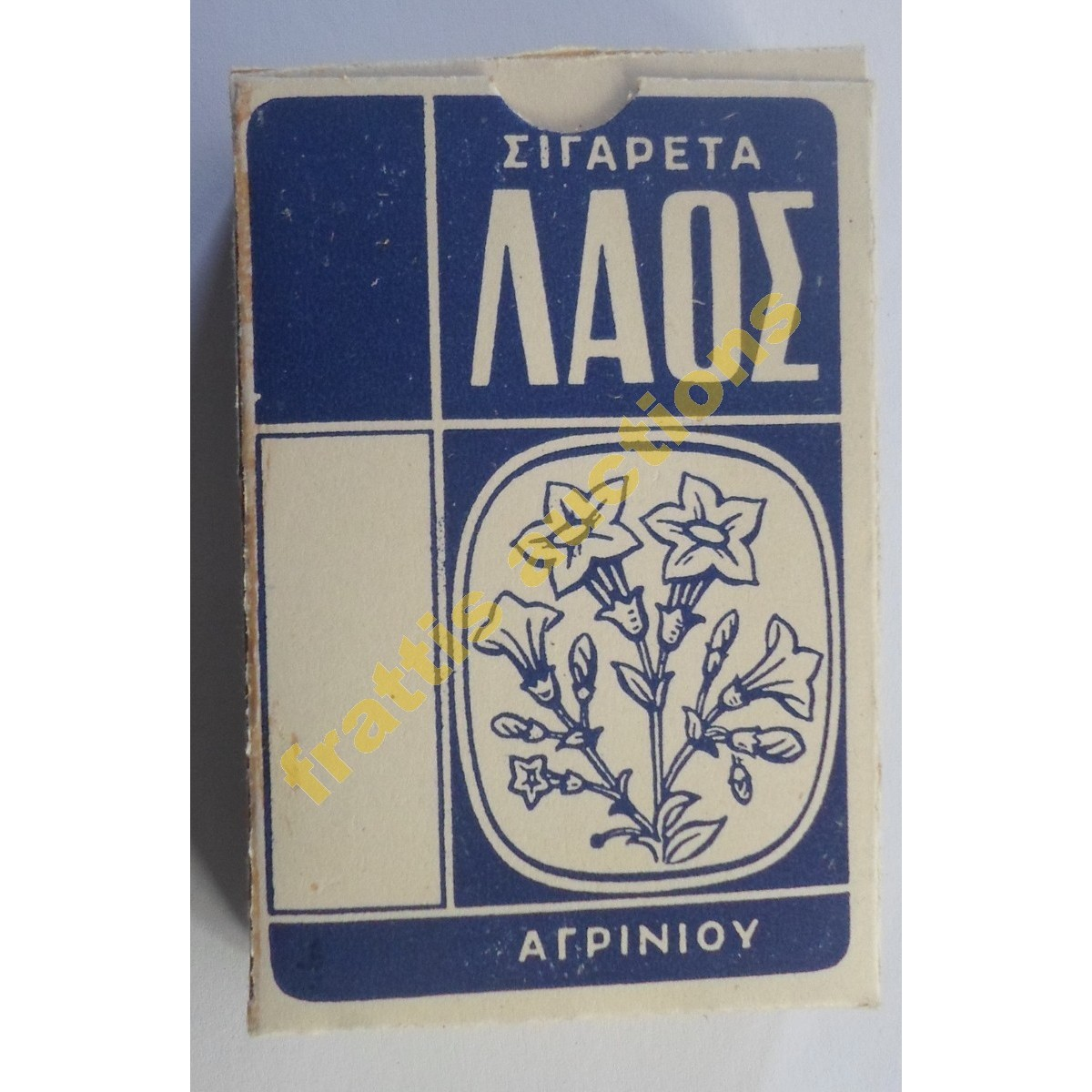 Vintage Greek Paper Packet of 10 cigarettes LAOS E.KOLOVOS A.E.