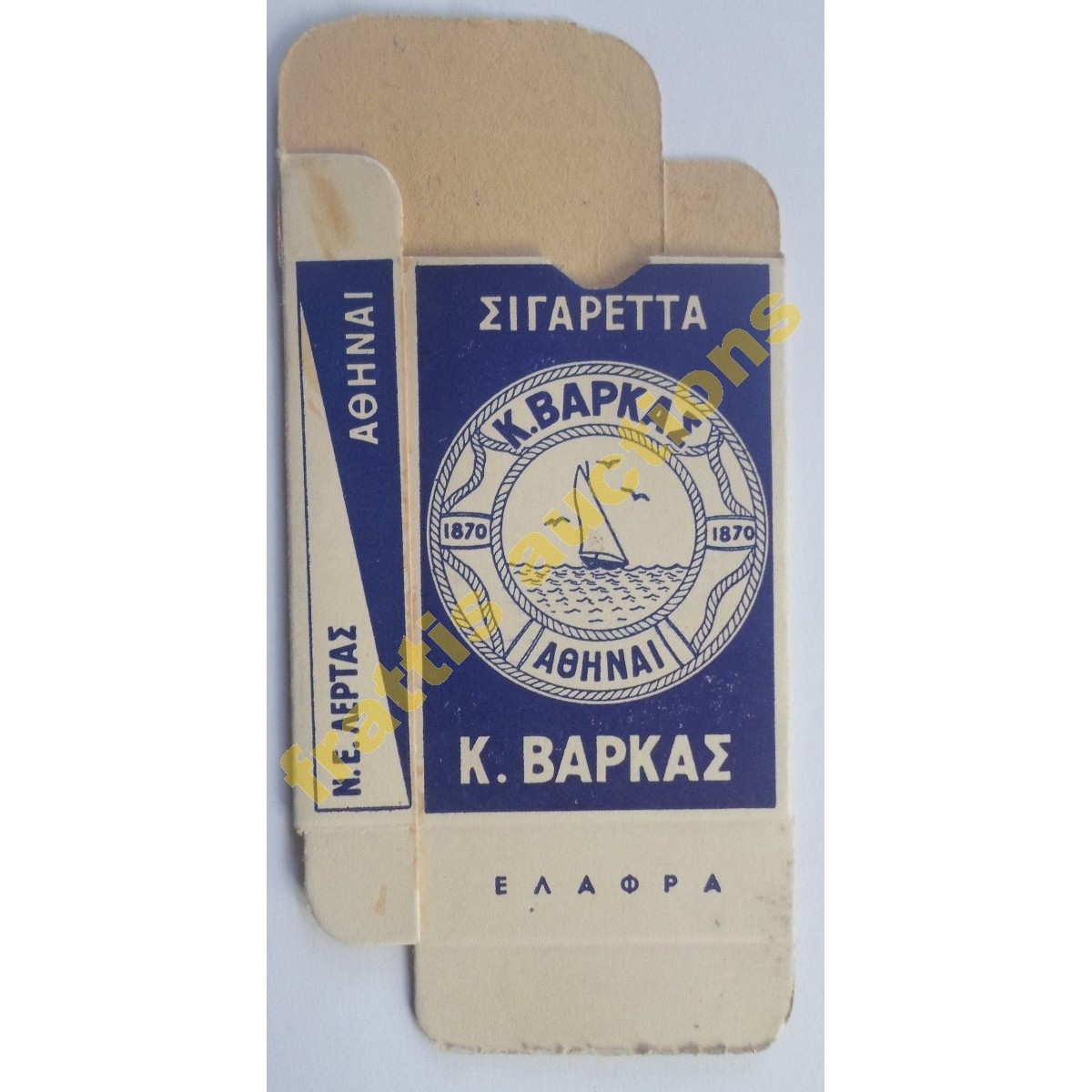 Vintage  Paper Packet of 10 cigarettes Κ.ΒΑΡΚΑΣ
