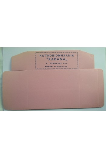 Vintage  χάρτινη συσκευασία...