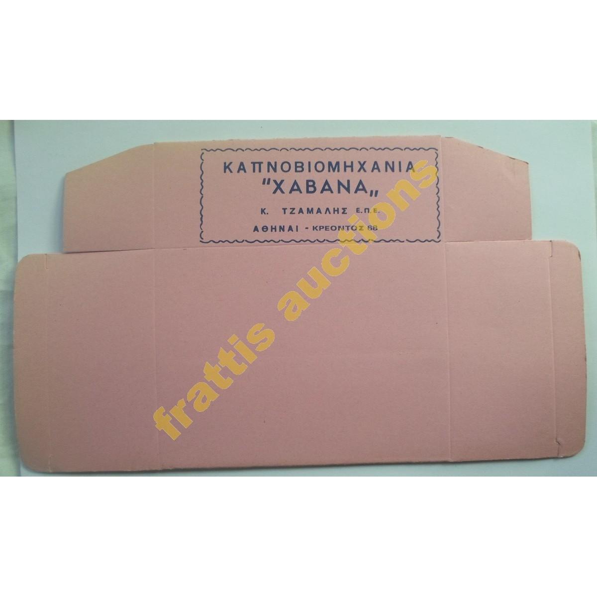 "Vintage  χάρτινη συσκευασία των 250γρ.""ΧΑΒΑΝΑ"" Κ.ΤΖΑΜΑΛΗΣ Ε.Π.Ε.,Greece"
