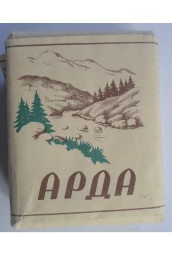 Vintage Soft Paper Packet...