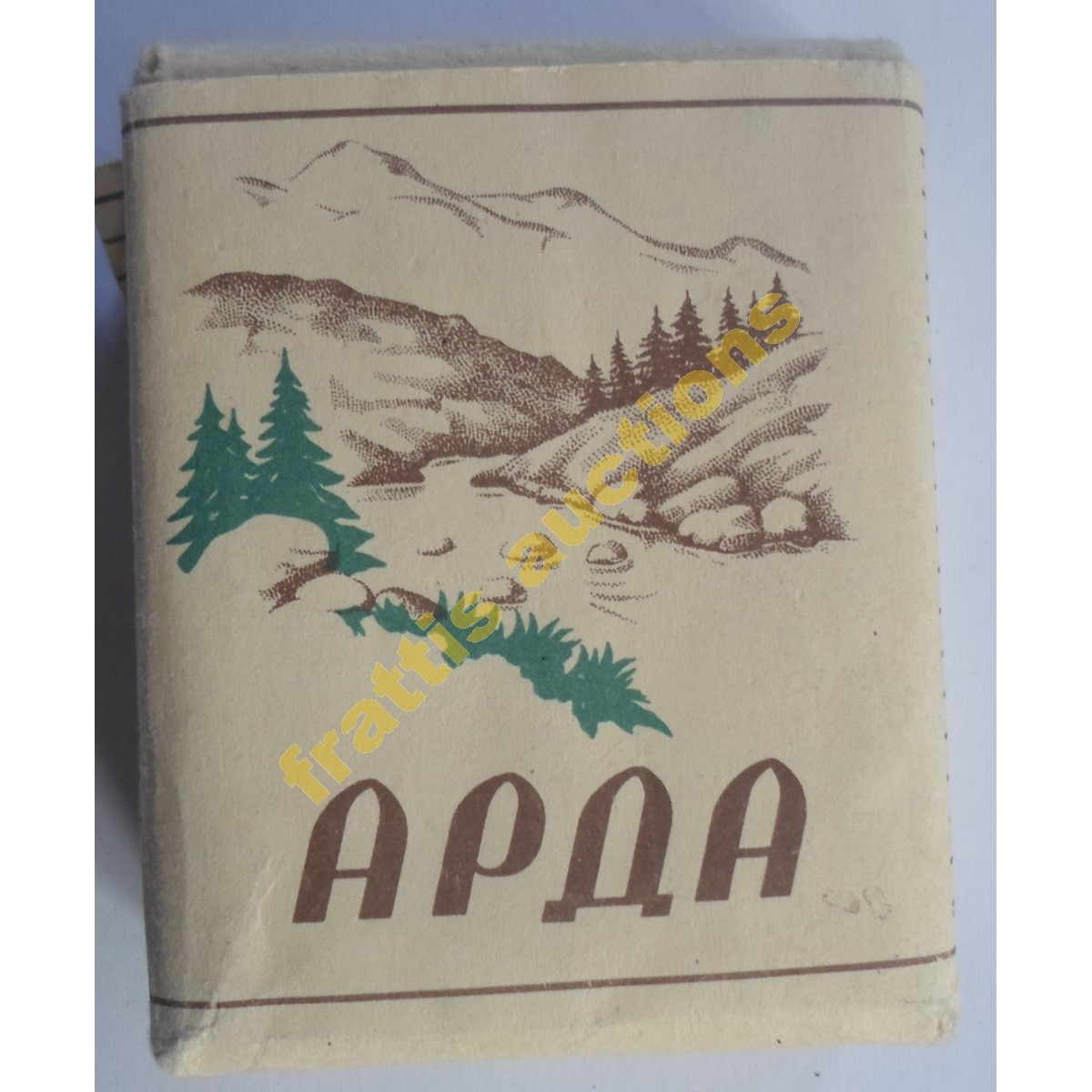 Vintage Soft Paper Packet with 20 Cigarettes, ARDA, Bulgaria