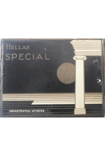 Κουτί  τσιγάρων HELLAS SPECIAL