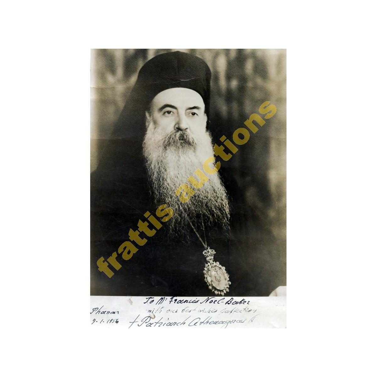 Αθηναγόρας. Πατριάρχης Κωνσταντινουπόλεως