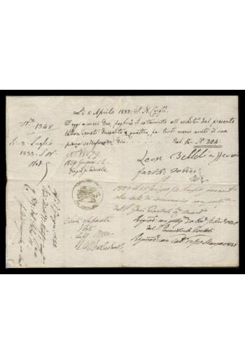 ΄Εγγραφο  5 Απριλίου 1833...