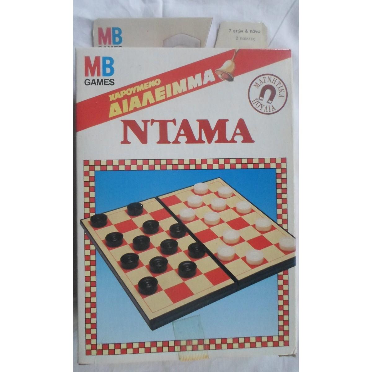 MB elgreco GAMES , ΝΤΑΜΑ, Hasbro 1991.