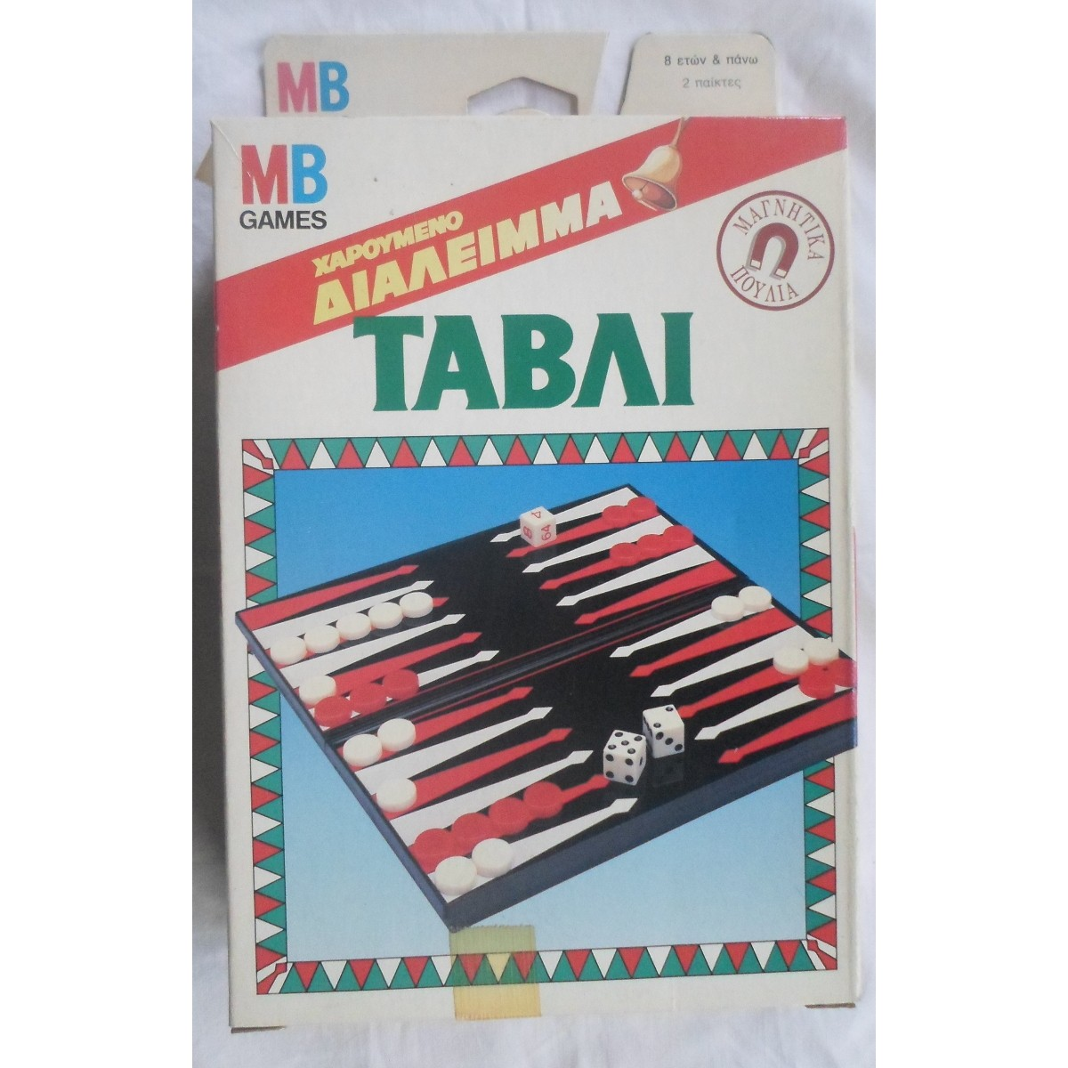 MB elgreco GAMES , ΤΑΒΛΙ, Hasbro 1991.