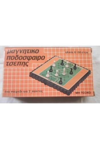 Μαγνητικό Ποδόσφαιρο...
