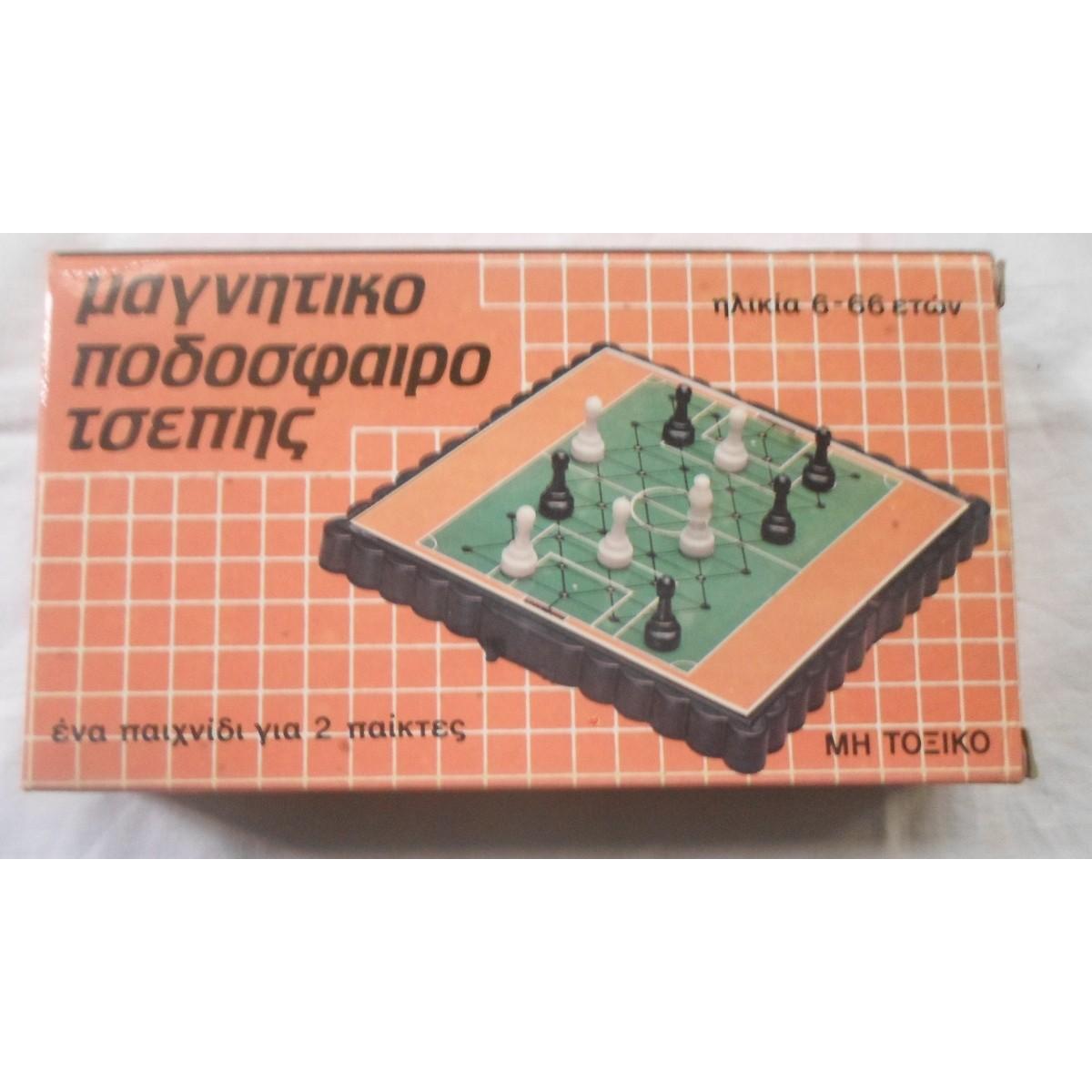 Μαγνητικό Ποδόσφαιρο Τσέπης, ΠΕΤΑΛΟ, Ελλάς.