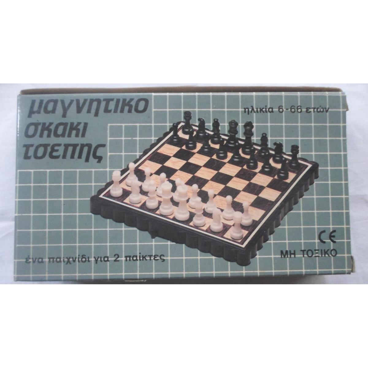 Μαγνητικό Σκάκι Τσέπης, ΠΕΤΑΛΟ, Ελλάς.